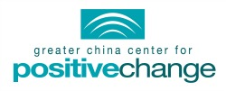 Greater China Center for Positive Change