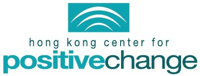 Hong Kong Centre for Positive Change